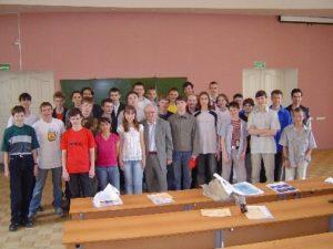 uksh2004