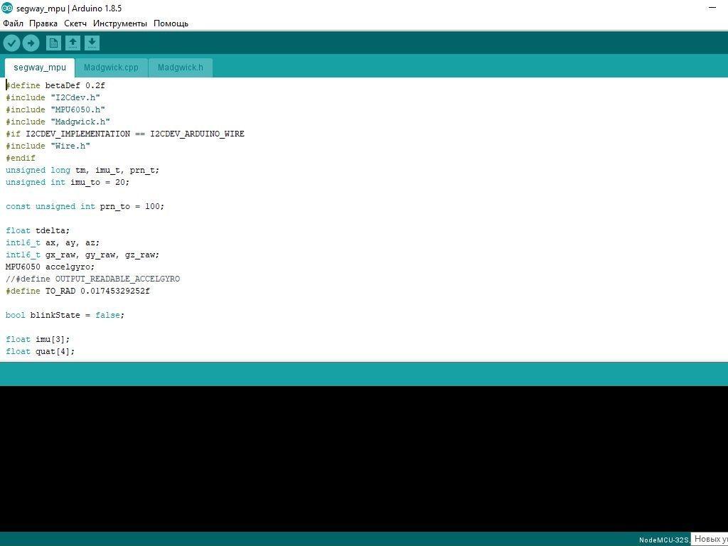 Первые шаги: Arduino IDE