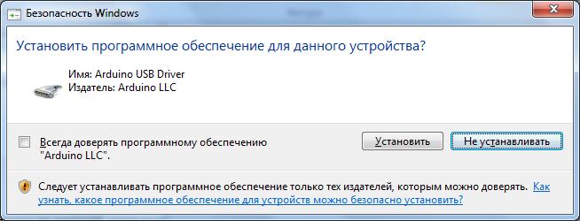 install_4