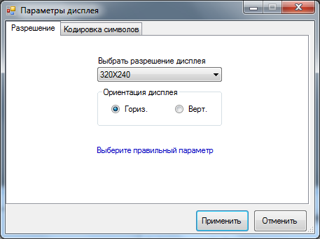 Nextion editor инструкция