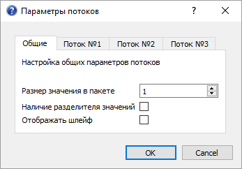 sfmonitor_settings_common