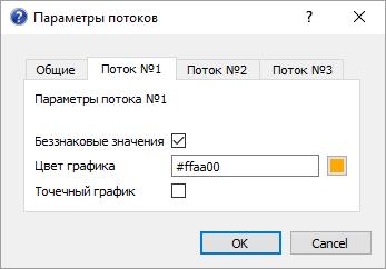sfmonitor_settings_flow1