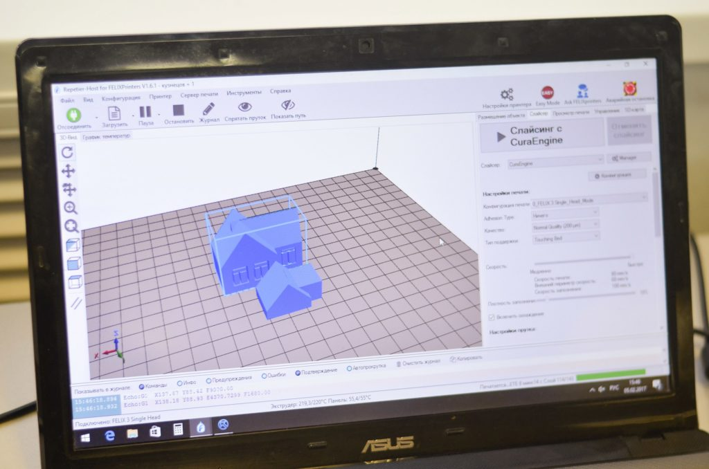 Соревнование по 3D-печати. Город технотворчества 2017
