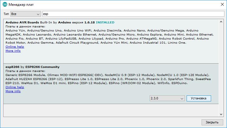 Arduino IDE настройка NodeMcu