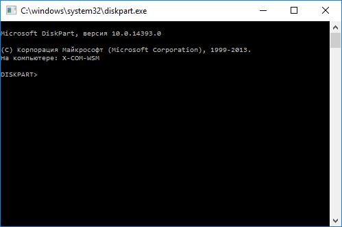 Удаление разделов с SD карты. diskpart