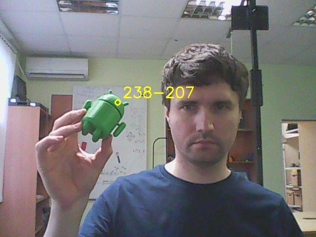 OpenCV на python. Поиск цветного объекта
