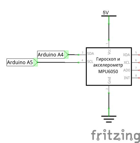 Схема подключения MPU6050 к Ардуино