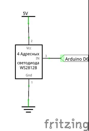 Подключение ws2812 к Лео-микро
