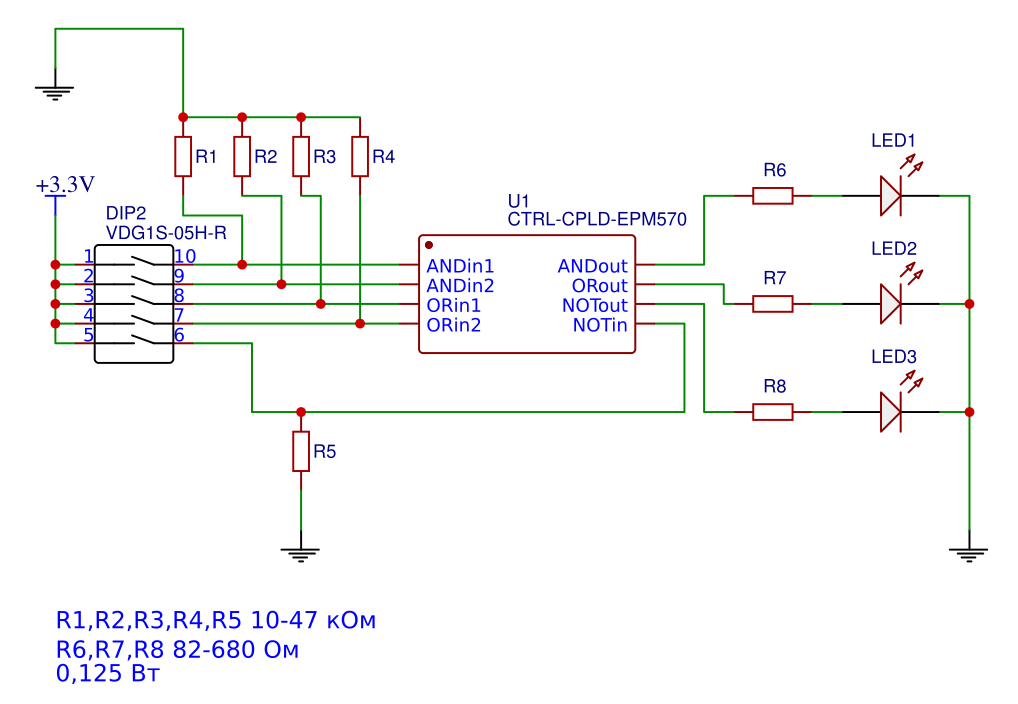 Рис 32 Full_schematic