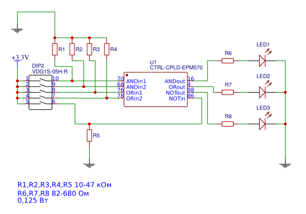 Рис 48 Full_schematic numbered
