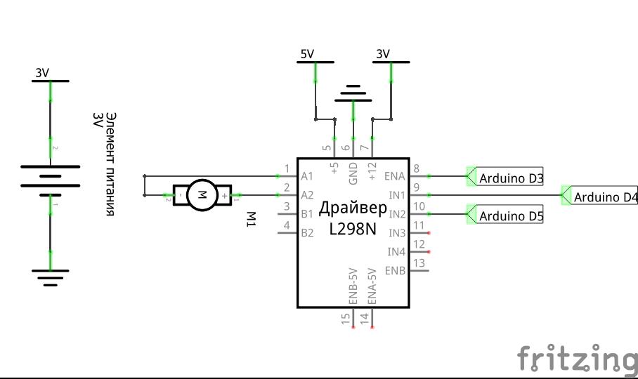 Схема подключения L298N к Ардуино
