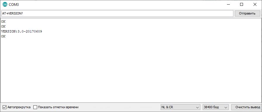 Монитор порта Arduino IDE bluetooth